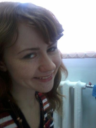 Анастасия Манина, 5 декабря 1992, Новокузнецк, id94811613