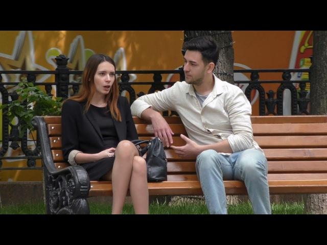 Разбор собственных подходов Знакомства с девушками на улице Пикап Мужская Мотивация