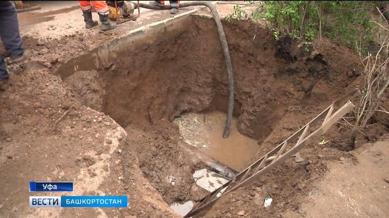 В Уфе шесть многоэтажек остались без воды из-за крупной коммунальной аварии