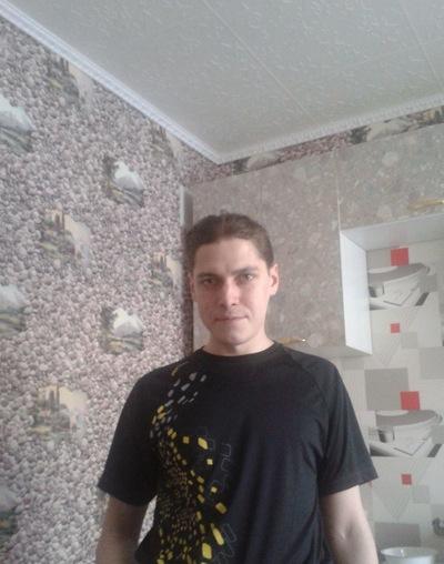 Vincent Dialve, 15 сентября , Братск, id164283840