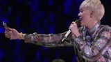 Miley Cyrus - You're Gonna Make Me Lonesome When You Go (Bob Dylan Cover)