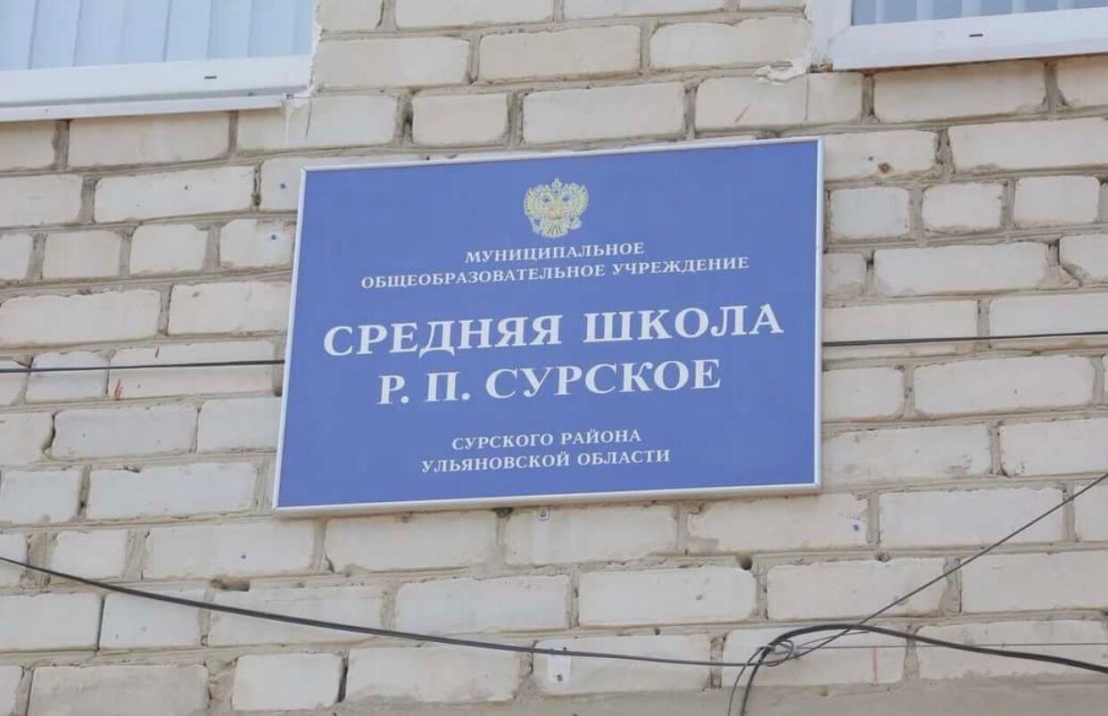 Афиша Ульяновск Вечер встречи выпускников 2002