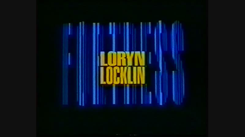 Крепость/ Фортресс (1992) VHS OPENING [Перевод В.Горчакова]