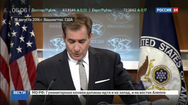Новости на Россия 24 • В госдепе рассказали о деталях выкупа заложников у Ирана