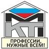 Курский монтажный техникум (официальная группа)