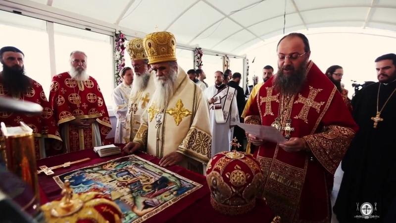 В Черногории вознесена молитва Митрополитом Бориспольским и Броварским Антонием, Управляющим делами Украинской Православной Церк