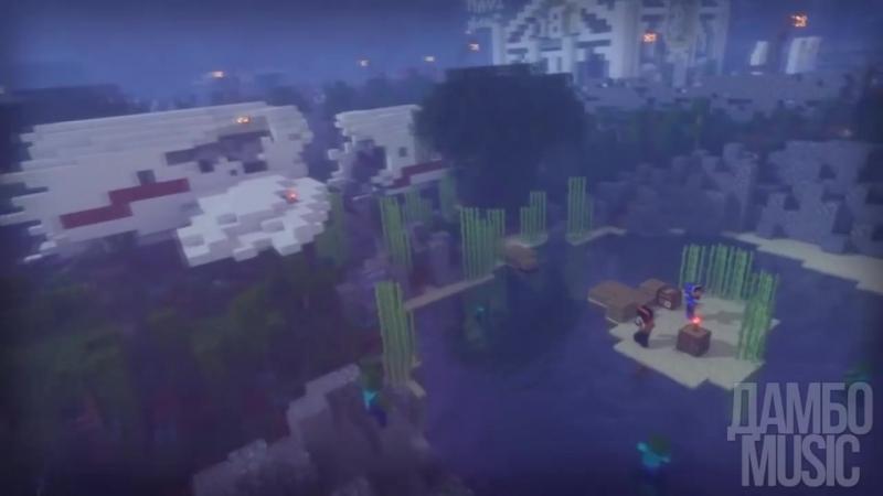ЗОМБИ АПОКАЛИПСИС - Рэп Майнкрафт - ZOMBIE APOCALYPSE Minecraft The Weekend Parody Song