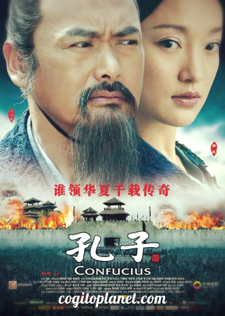 Китай: Конфуций (х/ф)
