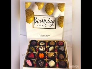 French Kiss предлагает шоколадные конфеты