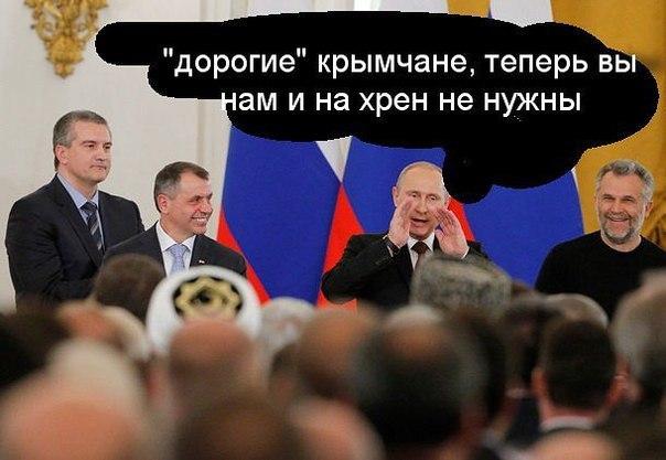 Кремлю как-то надо оправдать присутствие российских военных в оккупированном Крыму, - Полторак о заявлении ФСБ - Цензор.НЕТ 3490