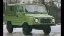 ЛуАЗ-969 «Волынь» - мечта советских джиперов