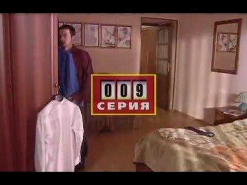 Братва Питерские Серия 9 2005