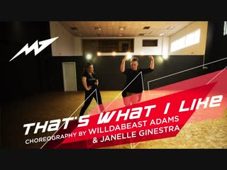 "That""s what i like 