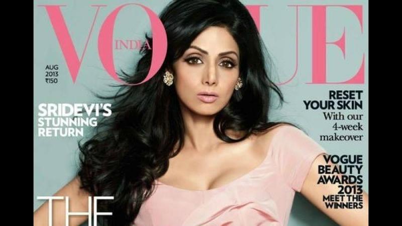 2013 г. Королева сердец Шридеви делает свою обложку для VOGUE India