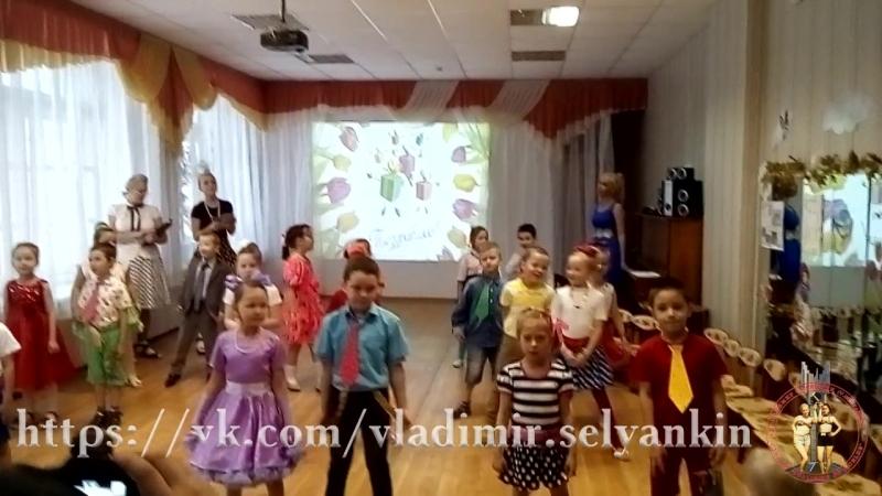 Праздник 8 марта в дет.саду [Стиляги] (07.03.2017)