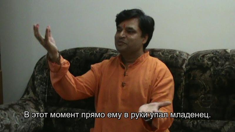Что такое Йога. Интервью Маниша Ачарьи