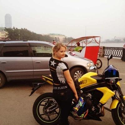 Олеся Епифанова, 5 августа , Екатеринбург, id59689752