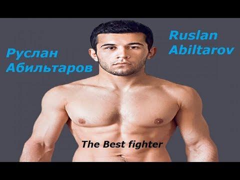 Лучший боец мира Руслан Абильтаров Highlights Ruslan Abiltarov