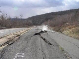 эвакуация по всей россии