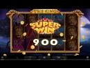 The King online video slot