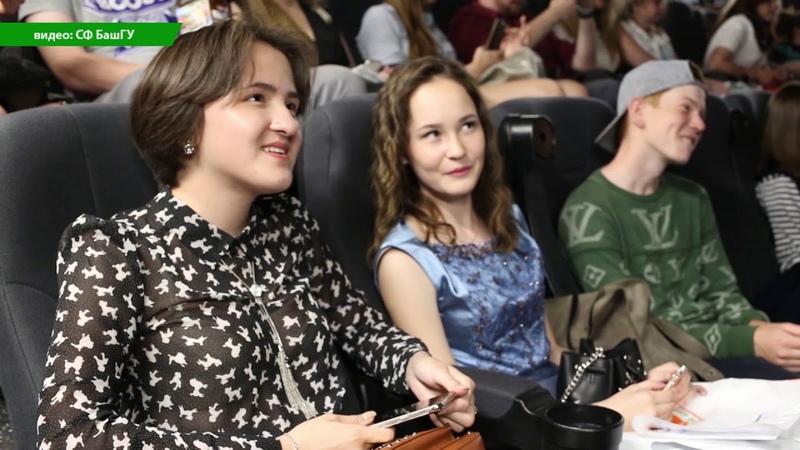 Выпуск от 27.06.18 «Кинотавр» от СФ БашГУ - Стерлитамакское телевидение