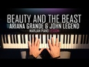 How To Play: Beauty And The Beast - Ariana Grande & John Legend | Piano Tutorial Lesson + Sheets