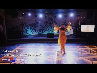 30 сентября 2017. Гостеприимный Узбекистан. Bakkara Hall