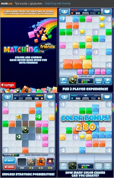 ... android mob ua game matching with friends html жми