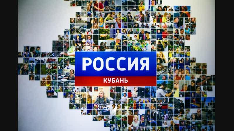 Переход С ГТРК Кубань На Россию 1 (Краснодар 27.11.2018)