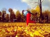 осенняя танцевальная лихорадка=))