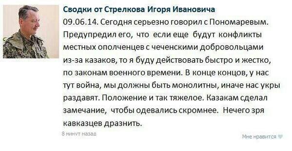 """Канал """"Северский Донец - Донбасс"""" остановлен из-за артиллерийского обстрела: 2 сотрудника убиты, - ДонОГА - Цензор.НЕТ 3814"""