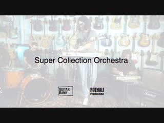 Super Collection Orchestra - Lilith (live in Guitarbank 2019)