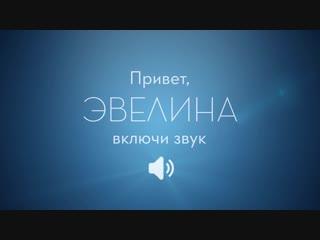Oral-B_Genius_Эвелина