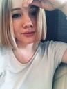 Ната Иванова фото #21