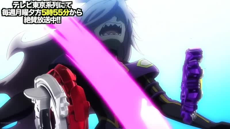 Beyblade Burst Super Zetsu Episode 37 38「AMV」Shameless