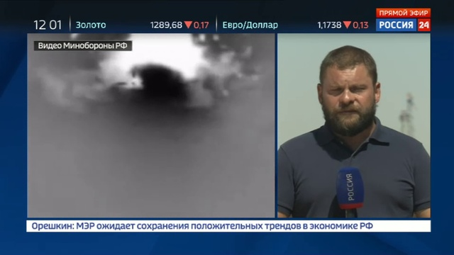 Новости на Россия 24 • Главарей Джебхат ан-Нусры ликвидировали во время совещания