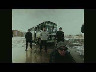 Fake u - в россии тает лёд