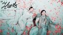 Ashes Of Love 香蜜沉沉烬如霜 MV | love is always painful