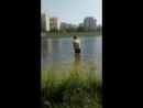 кирюшка купается