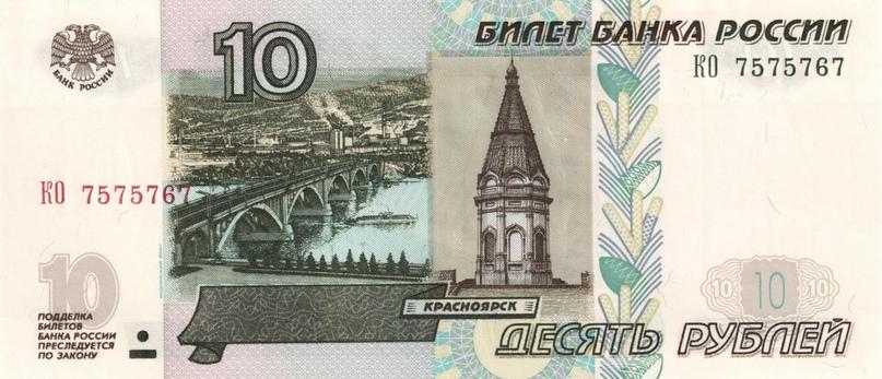 Макс Брандт | Москва