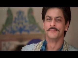 �� �����! (Sh�h Rukh Khan)