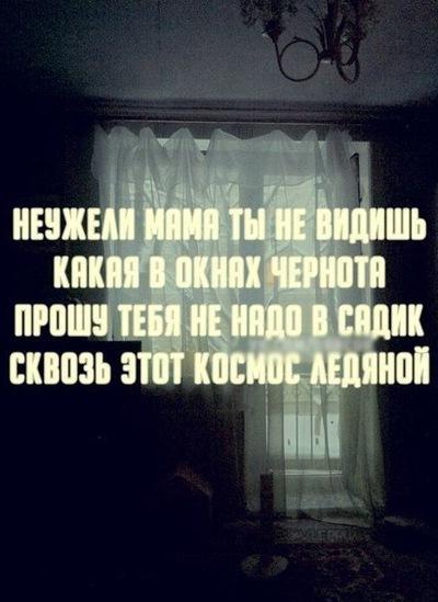 Ксюша Пересветова