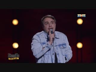 Stand Up: Сергей Детков - Любить пить дома