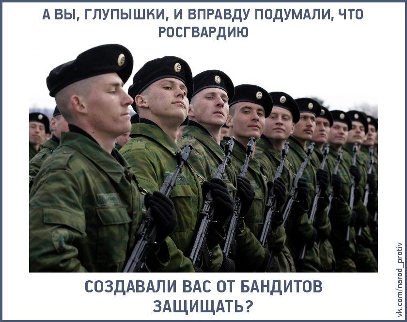 """Глава Росгвардии пообещал сделать из Навального """"сочную отбивную"""" и вызвал на дуэль : Общество Newsland – комментарии, дискуссии и обсуждения новости."""