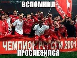 Новости в добропольском районе донецкой области