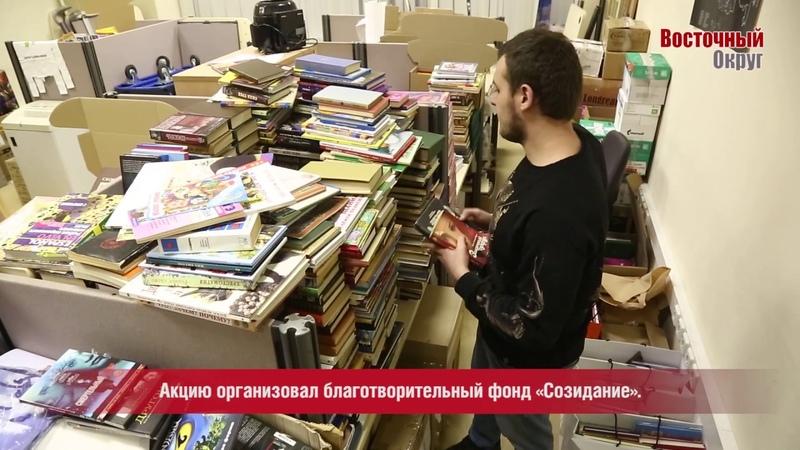 В Ивановском принимают книги для сельских библиотек