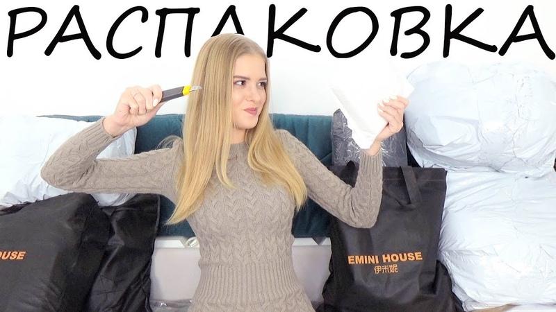 ОГРОМНАЯ распаковка 23 посылки с примеркой одежды с Aliexpress   Instagram NikiMoran 11.11