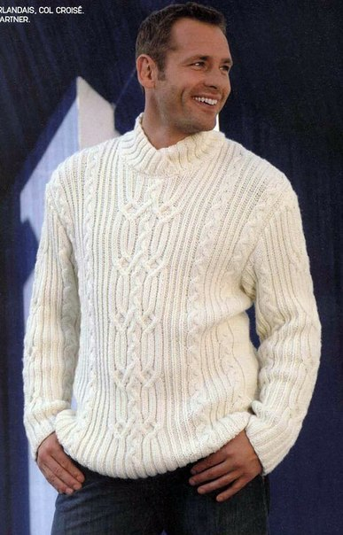 Белый мужской джемпер (2 фото)