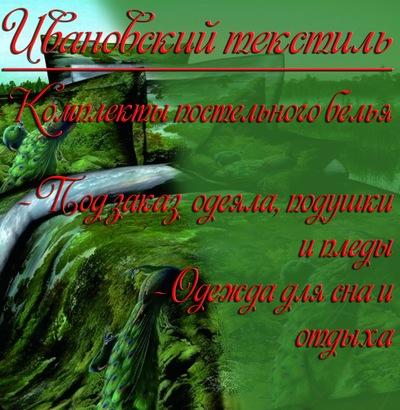 Αнтонина Βиноградова, 19 июля , Тула, id217986508