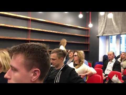 Бизнес Встреча DigitaLaw Концепция IT Компании Etherus Дмитрий Радкович г.Санкт-Петербург.